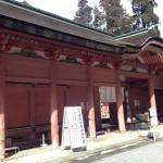 短時間で延暦寺を観光しました!