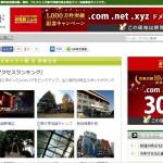 日本の街並みのフリー写真素材ならココ!(本当に使える無料サイト)