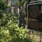 小伝馬町駅・岩本町駅を散歩して幕末を感じよう!(東京江戸史跡)