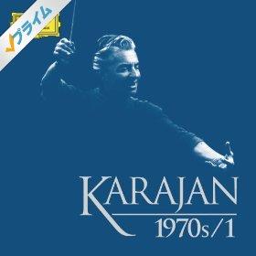 karajan5