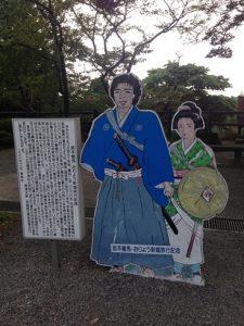 kirishimajingu06