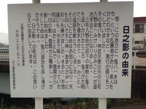 takachiho05