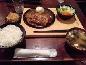特製ハンバーグ定食950円
