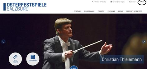 「ザルツブルク、イースター音楽祭のチケット」は自分で手配したほうがお得!