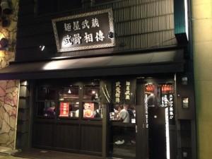 uenobukotsu02